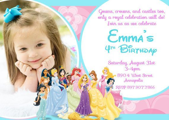 Awesome disney princess birthday party invitations