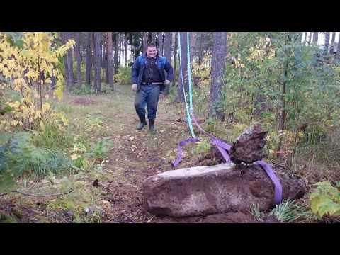 4 день - двигаем камни - YouTube
