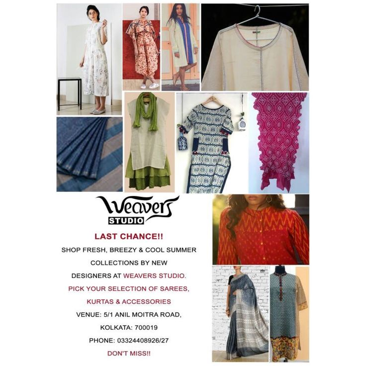 Your last chance to buy some of the amazing contemporary handwoven garments.