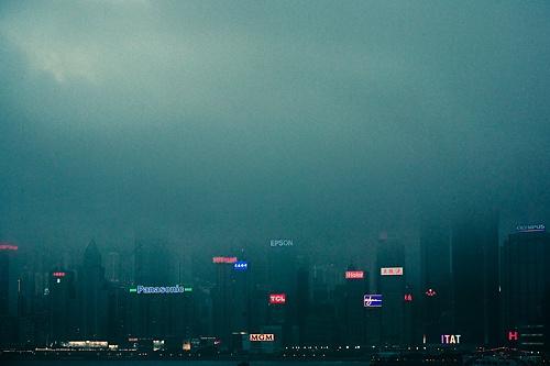 ChinaUnd Nebel, Bei Nacht, Nacht Und, 15 Minute, Yiu Yu, Yu Hoi