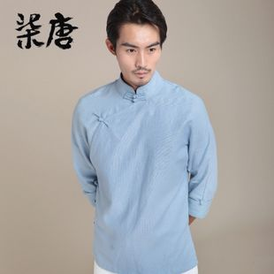 Traditional to modern Chinese fashion  柒唐集市店