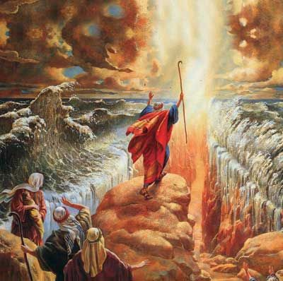 how to say moses in hebrew