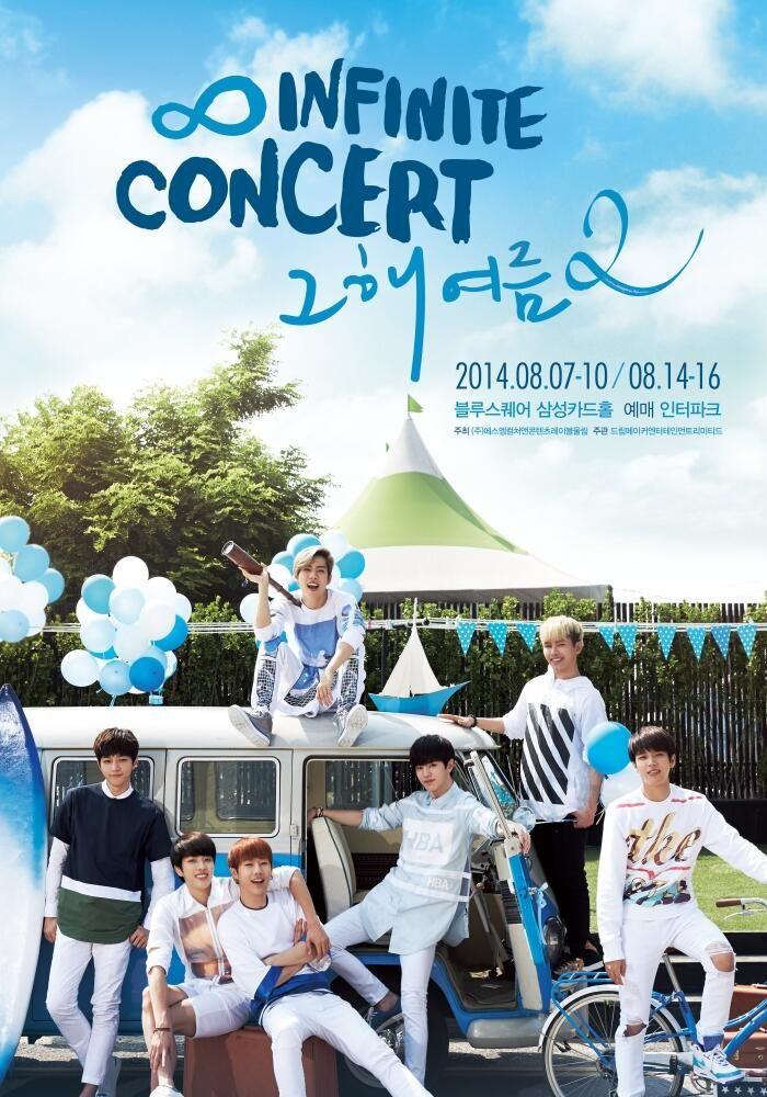"[#INFINITE]2014 INFINITE ""그해여름2"" 콘서트 포스터 공개!! #인피니트 #그해여름2 pic.twitter.com/8VClTIgoyF"