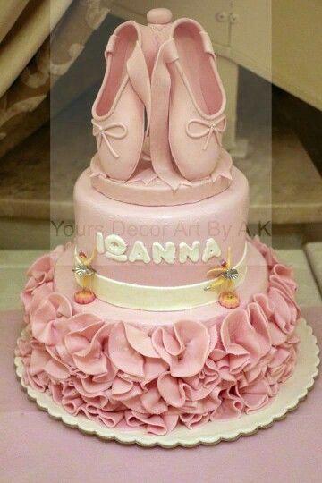 Η τούρτα μας