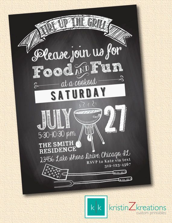 chalkboard cookout invite custom printable digital file 5x7 on etsy 1500 party ideas pinterest invitations party and graduation celebration
