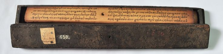This is an encyclopedia from pre-islamic Java written on the leaves of the Gebang palm in Old Sundanese, using Old Javanese script. It is a Buddhist text copied in 1518 CE. It as at one time donated to the Batavian Society of Arts and Sciences and now is kept at Leiden University Library, protected by a wooden box. It is a vademecum for farmers. Access URL: https://www.manuscript-cultures.uni-hamburg.de/mom/2014_03_mom_e.html Copyright images: National Library of the Republic of Indonesia.