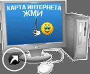 Бродилочка полезного и нужного для компьютера. Обсуждение на LiveInternet - Российский Сервис Онлайн-Дневников