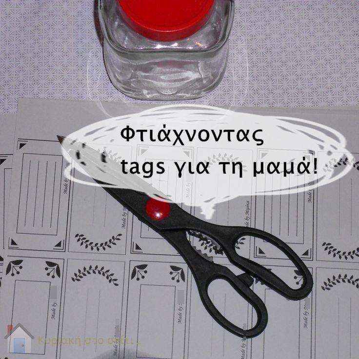 Κυριακή στο σπίτι... : Φτιάχνοντας tags για τη μαμά! [Project 28]