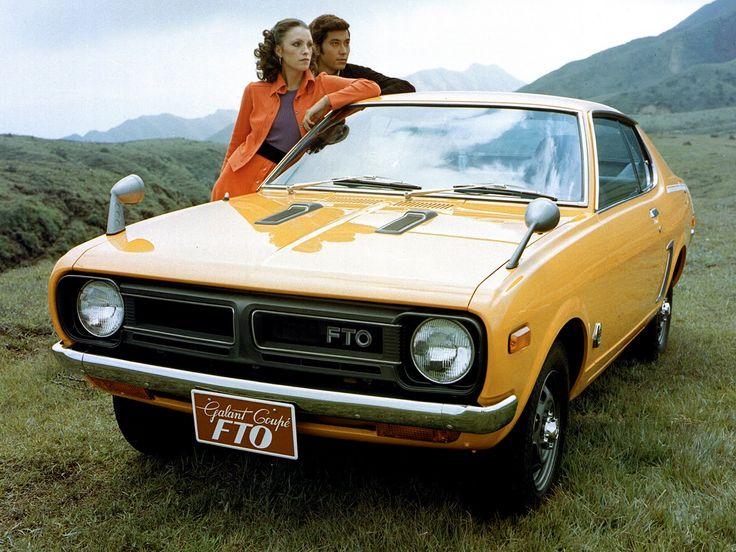 Mitsubishi Galant FTO ปี 1971