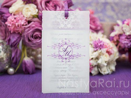 Фото. Приглашения на свадьбу с калькой.