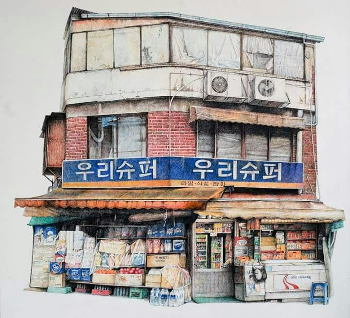 KOREAN ART ( 이미경 )