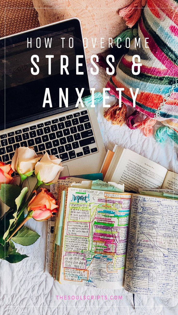 How to Overcome Stress and Anxiety | Why Has God Given Me Too Much To Handle? |