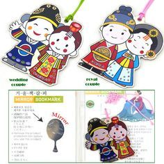 Korean traditional wedding queen couple acrylic mirror bookmarks with folk knot  한국 민속 웨딩커플 왕커플  아크릴거울 책갈피/외국인선물/한국전통공예품/한국전통기념품/Korean souvenir/Korea tourist gift