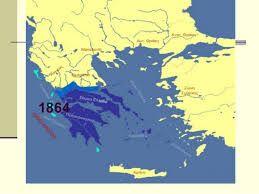 Το 1864 προστέθηκαν τα Ιόνια νησιά.