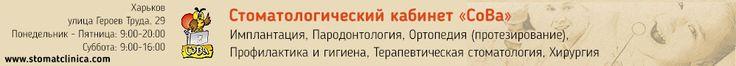 перевозка мебели по Киеву грузоперевозки http://www.kharkov.info/blagopoluchnaya-perevozka-mebeli-po-kievu-ot-kompanii-meblevozka-kiev-ua