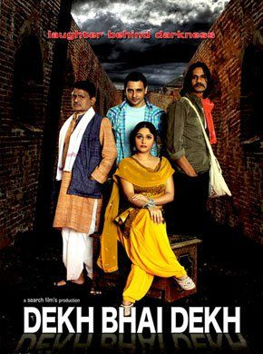 Dekh Bhai Dekh Hindi Movie Online - Gracy Singh, Siddharth Koirala, Raghubir Yadav, Vijay Raaz and Asrani. Directed by Rahat Kazmi. Music by Nayab. 2009 ENGLISH SUBTITLE