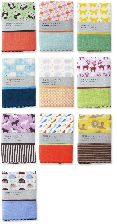 machimusume no handkerchief / HOLIDAY / zoo / FROM GRAPHIC