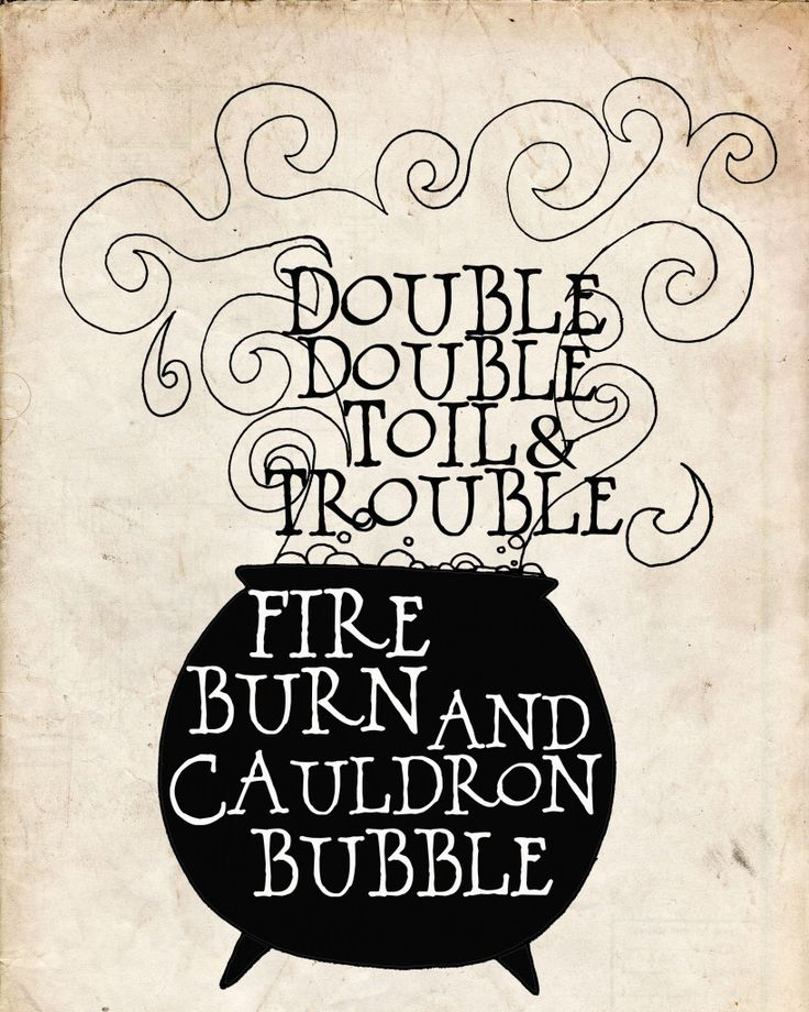 Double Double Toil and Trouble | Free Printable
