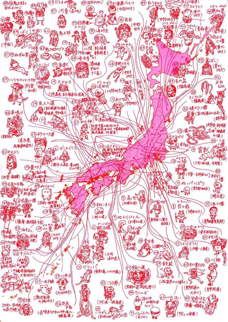Yokai Map (Japanese Mythical Creatures Map) 1000×1412