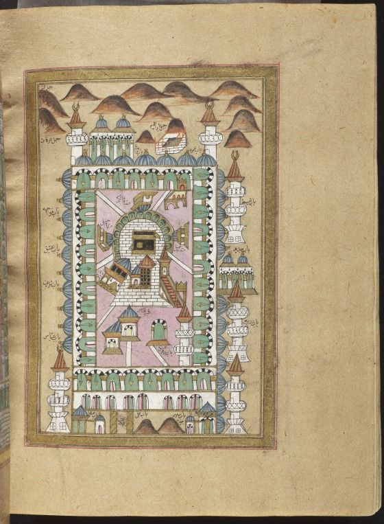 Manuscript comprising a compendium of devotional works, including the Dala'il al-Khayrat (Guides to Good Things) by al-Jazuli | LACMA Collections