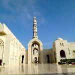 grande moschea del sultano qaboos, oman