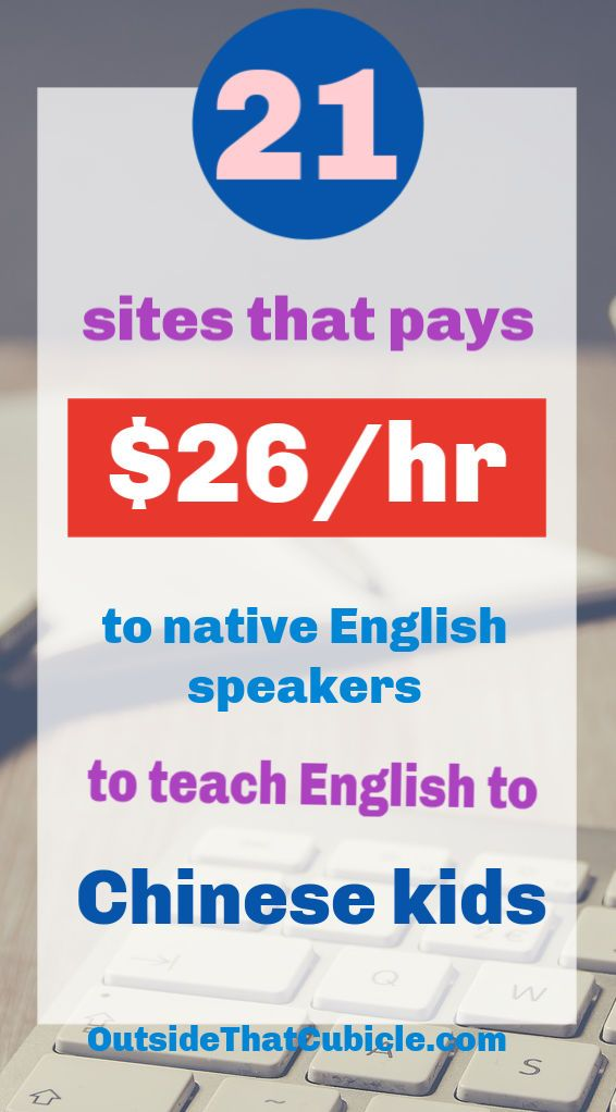 Get paid $26/hr for online English teaching jobs in these 21