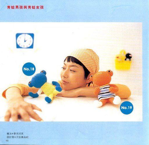 Amigurumi Craft Magazine : 17 Best images about Amigurumi Magazines & Books on ...