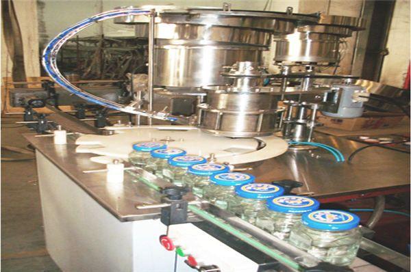 50 500ml Honey Filling Line Honey Bottling Machine Honey Jar Packaging Machine Packaging Machine Jar Packaging Honey Jar