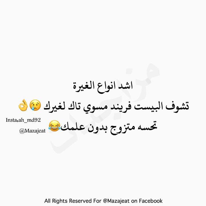 متابعه لقناتنه ع التلكرام Https T Me Mazajeat متابعه لحسابنه ع الانستكرام Http Ift Tt 2i2ihtn Ahmed Instagram Arabic Calligraphy