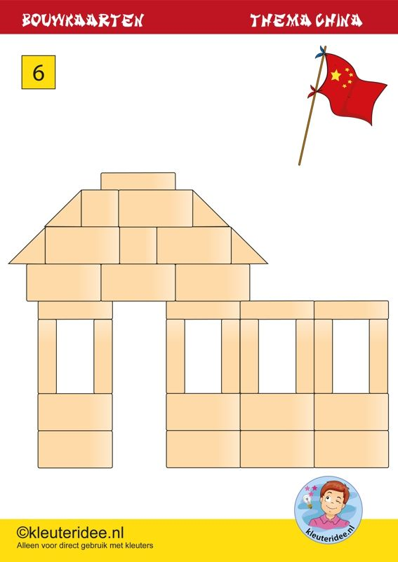 Bouwkaarten met Chinese gebouwen, bouwhoek thema China, kaart 6, Kindergarten China theme, buildingcards, free printable, kleuteridee.nl.