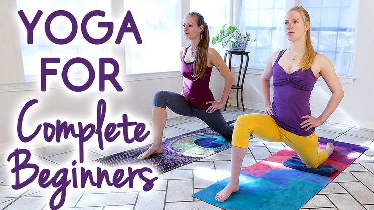 Yoga for Complete Beginners to Improve Flexibility | 25 Minute Relaxing Stress Relief Stretches In this Yoga video workout, Katrina and Meera share yoga routine to help you become more flexible and comfortable with yoga. This video will help you melt away stress and ease any pain or tension in your body.  Meera Hoffman & Katrina Repman teach Yoga classes in Austin, Texas.