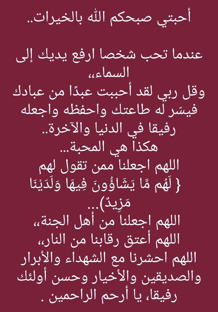 Pin By Babiker Badri On الكلمة الطيبة Beautiful Islamic Quotes Kitchen Sink Storage Sink Storage