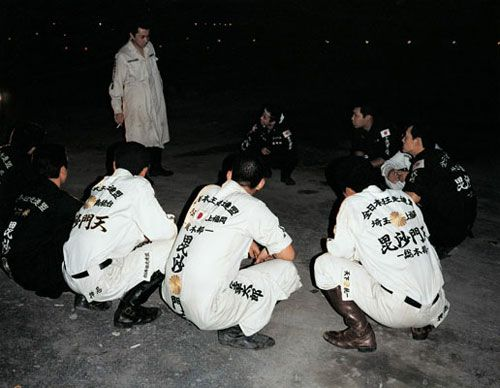 Bosozoku   Japanese Teenage Biker Gang