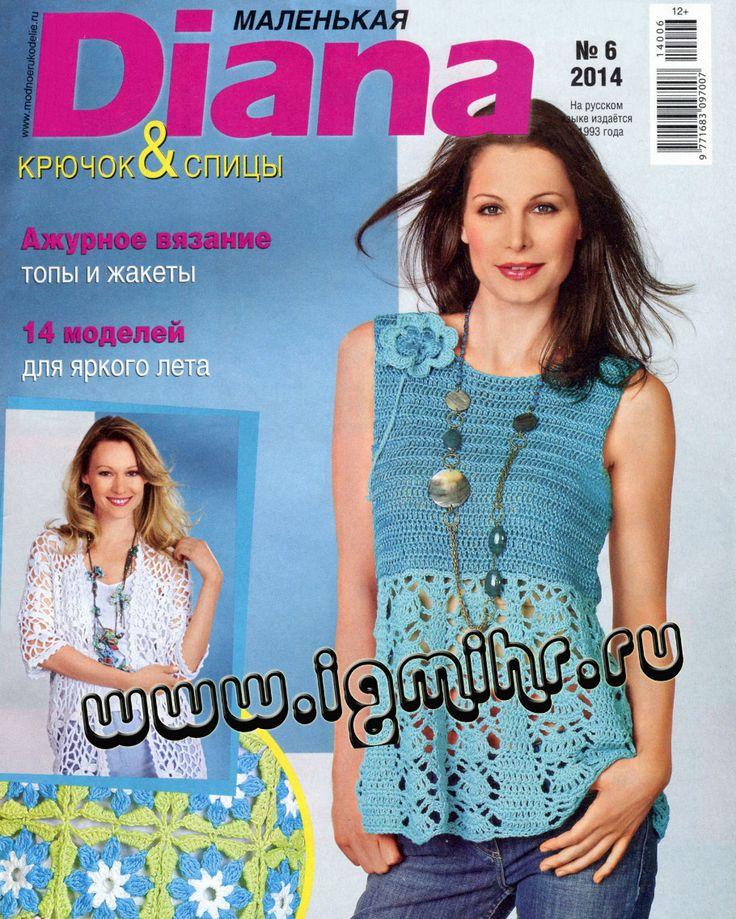 Diana №6 2014 - 紫苏 - 紫苏的博客