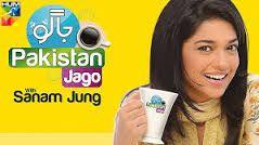 Urdu Play: Jago Pakistan Jago Eid Special (Day 3) full on Hum TV 27th September 2015