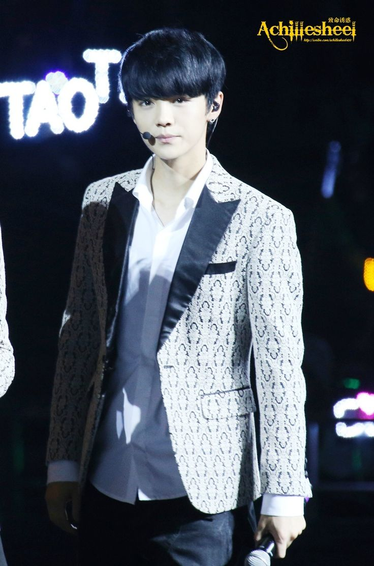 Daily EXO : Photo Luhan