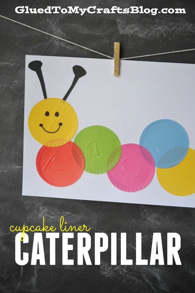 Cupcake Liner Caterpillar {Kid Craft}