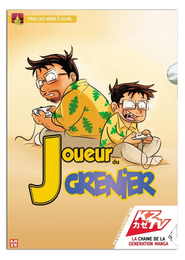 """Chemise plastique (Clear File) """"Le Joueur du Grenier"""" sur KZTV la chaîne de la génération Manga, offert à l'achat d'un DVD, un Blu-ray, ou un CD au choix sur le stand Kazé."""