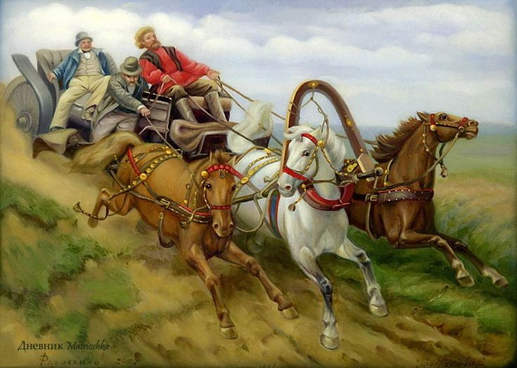 Мчатся кони, мчится тройка...современная федоскинская миниатюра. Обсуждение на LiveInternet - Российский Сервис Онлайн-Дневников
