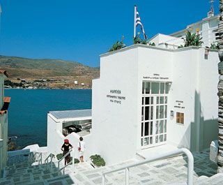 The Museum of Contemporary Art of the Basil and Elise Goulandris Foundation in Andros