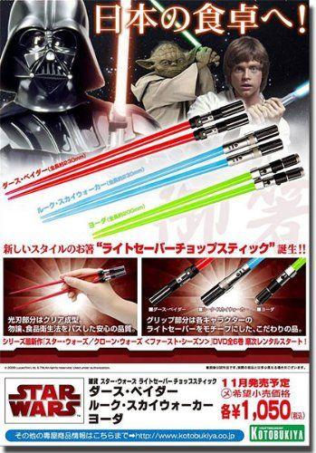 Kotobukiya Star Wars Yoda Lightsaber Chopsticks Kotobukiya,http://www.amazon.com/dp/B005MZ3QK4/ref=cm_sw_r_pi_dp_DnS-sb1JJ7XQT99S