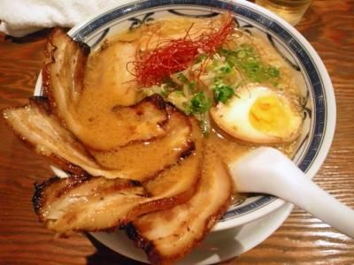 Now this is Ramen