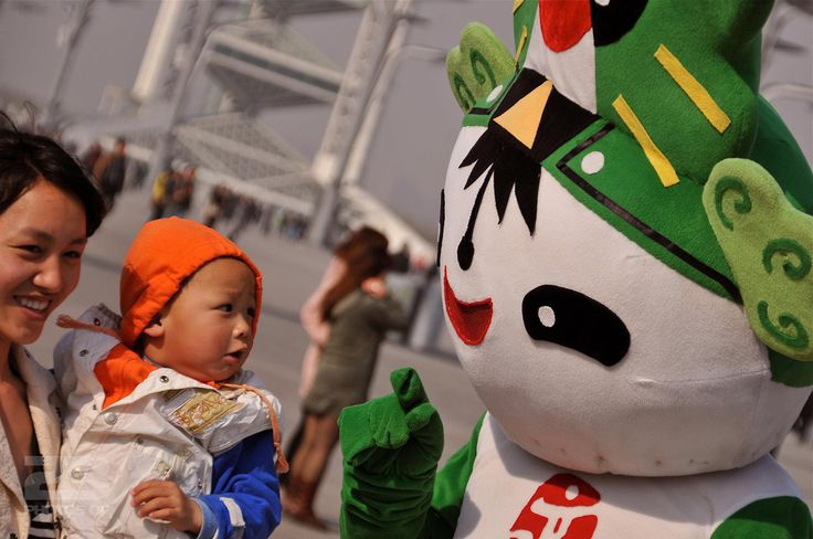 Beijing Olympics Mascot photo | 23 Photos Of Beijing