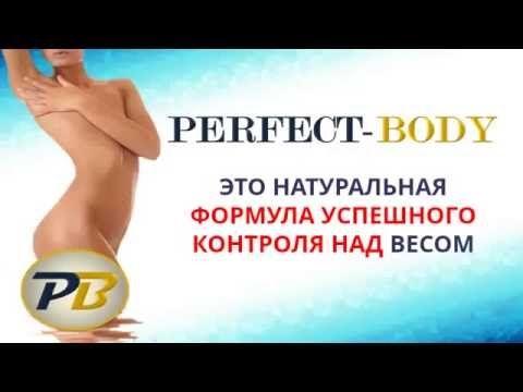 VICCIBIOTICCS  Формула Натуральная Успешный контроль над весом
