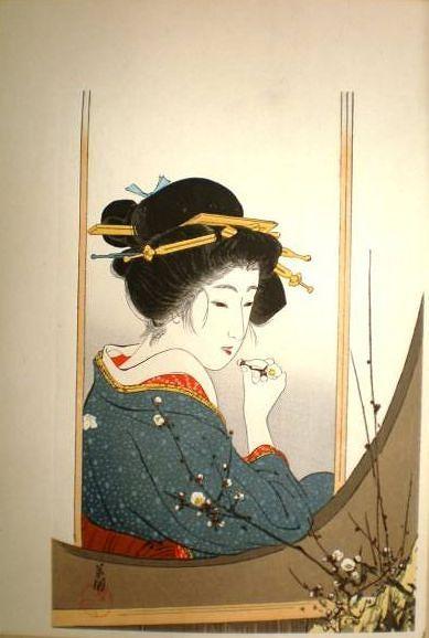 鰭崎英朋 (ひれざき えいほう)1881~1910 (明治14~明治43)
