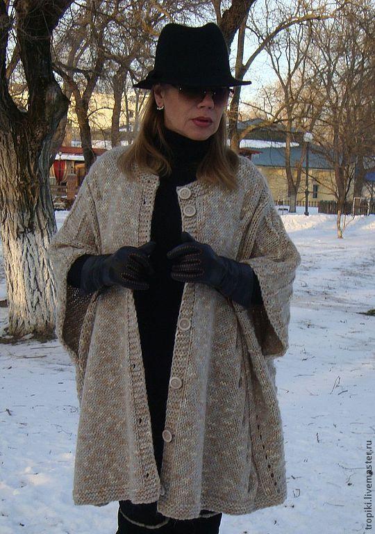 """Пончо"""" Жаклин """" вязаное - бежевый,пончо,пончо вязаное,ручная работа,ручное вязание"""
