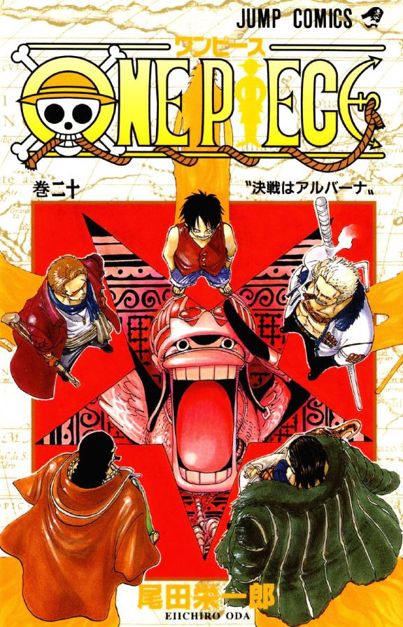 One Piece Vol. 20 ... The End Will Be in Alubarna