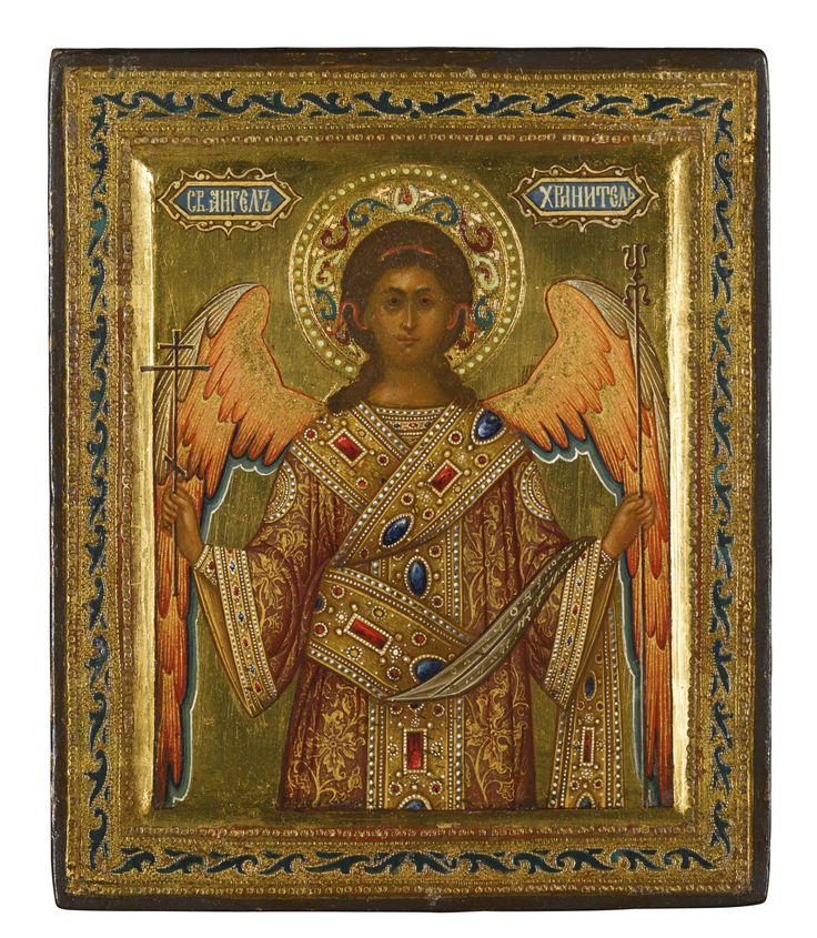 Guardian Angel, Russia, 19th century