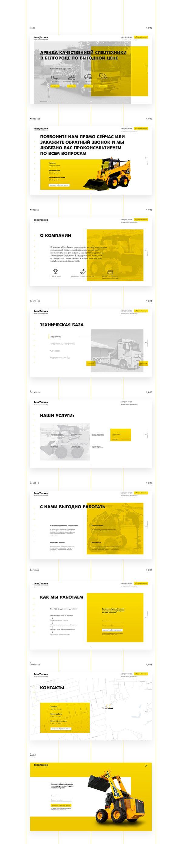 Landing Page | Video presentation | Motion web design | BOGOMAZOVART