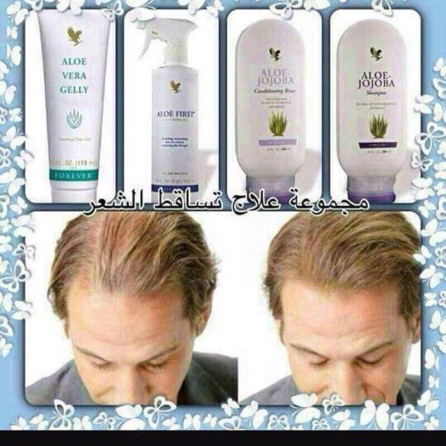 المجموعة بتتكون من 1 جل الألوفيرا وهذا بيغذي الشعر وبيعطيله حيوية و لمعان وبيعالج جفافه وتقصفه و Forever Living Products Forever Products Shampoo Bottle